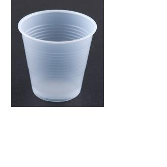 CUPS PLASTIC 5OZ 2500/CS